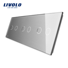 Livolo Luxury Grey Pearl Crystal Glass For DIY Switch,223mm*80mm, EU standard, Triple Glass Panel,VL-C7-C2/C2/C2-15