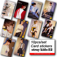 цена на 10pcs/set Stray kids KPOP photo cards stickers album sticky adshesive kpop Stray kids lomo card photocard sticker SKD00612