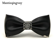 Mantieqingway Brand Bow Ties for Men PU Leather Upscale Solid Color Bowties Fashion Bowknot Bowties Mens Suits Wedding Gifts