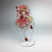 Sakura Compra De Promocionales Muñecas Promoción En ZiuTPXkO