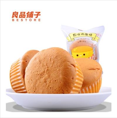 Chinese food Cake 130grams 1 bag Chicken flavor Snack Food stocking chinese food 520grams 1 bag food snack rice cake
