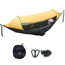 Multifonctionnel haute qualité parachute matériel parasol insecte preuve portable hamac en plein air camping sommeil balançoire 290X145cm