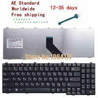 GZEELE Russian Keyboard For Lenovo B560 B550 G550 G550A G550M G550S G555 G555A G555AX RU Laptop