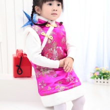 Chinese Qipao Cheongsam Dress for Girl