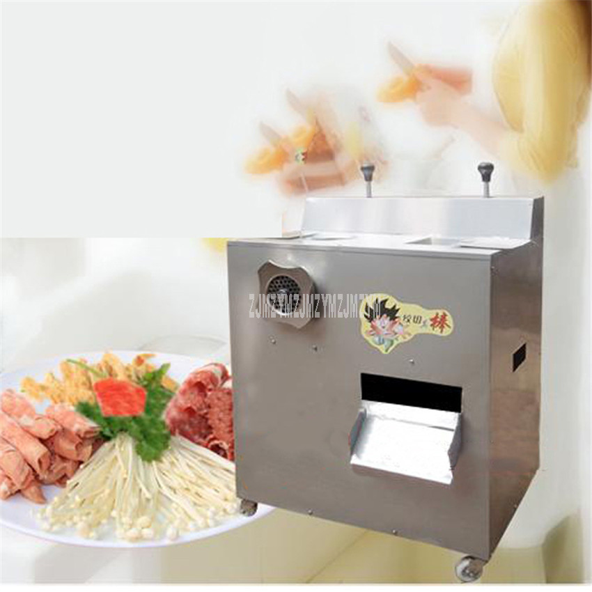 Commercial Vertical Stainless Steel Automatic Electric Meat Cutter Slicer Meat Mincing Cutting Machine 220kg/h 1.5KW QRLS-400-11
