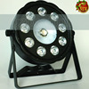 Sun Led Dj Light Dj Equipment Light Equipment