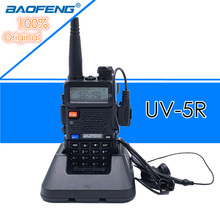 Baofeng UV-5R Walkie Talkie Professional CB Radio Station Baofeng FM Transceiver 5W VHF UHF Portable UV 5R Hunting Ham Radio
