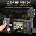 HD 1080P  police body camera with 2.7 inch high resolution mini dvr kit mini dv body recorder Motion Detection night vision cam