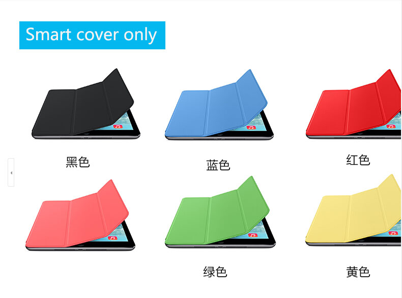 Good quality 3 fold with mental frame top front smart cover for apple ipad air 1 2 supper slim thin
