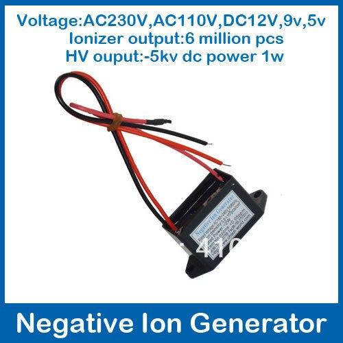 Diy Home Air Purfier Parts Anion Generator Ionizer Negative Ion Ac230v Output 5 0kv