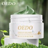 OEDO Brand Washable Green Beans Masks 50g Deep Clean Oil Control Whitening Mung Bean Mud Mask