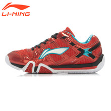 Li-Ning Bounse Profession Badminton Shoes Training Sneakers Wear-Resistant Male Sports Platform Cushion Men's Sport Shoes LiNing
