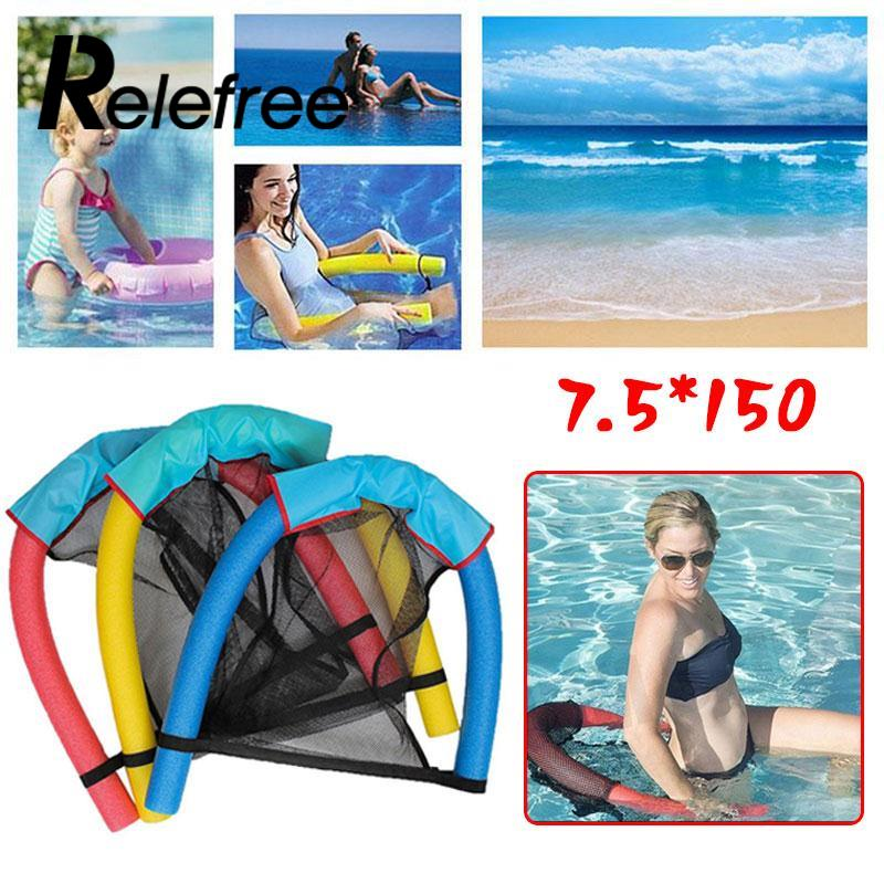New 1Pcs Noodle Pool Floating Chair Swimming Pool Seats Pool Amazing Floating Bed Chair Pool Noodle Chair 7.5x150CM