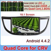 1024*600 2015 Newest 10.2″ Quad Core Android 4.4.2 Car DVD for Honda CRV CR-V 2014 GPS Navi Radio Audio Stereo Player