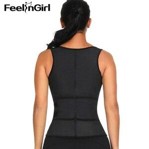 Image 5 - FeelinGirl 高圧縮女性ラテックスウエストトレーナーニッパーガードルスリムプラスサイズ事務所コントロールボディシェイパーベスト