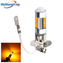 H3 10 led car light Fog high power lamp 5630 smd Auto bulbs Car Light Source parking 12V Headlight Headlamp Amber