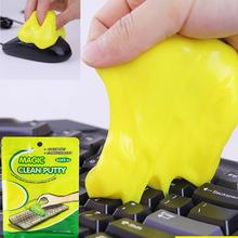 Universal Keyboard Dust Cleaning Glue Children Kids Novelty Toys Sand Gelatin Dropship Y719