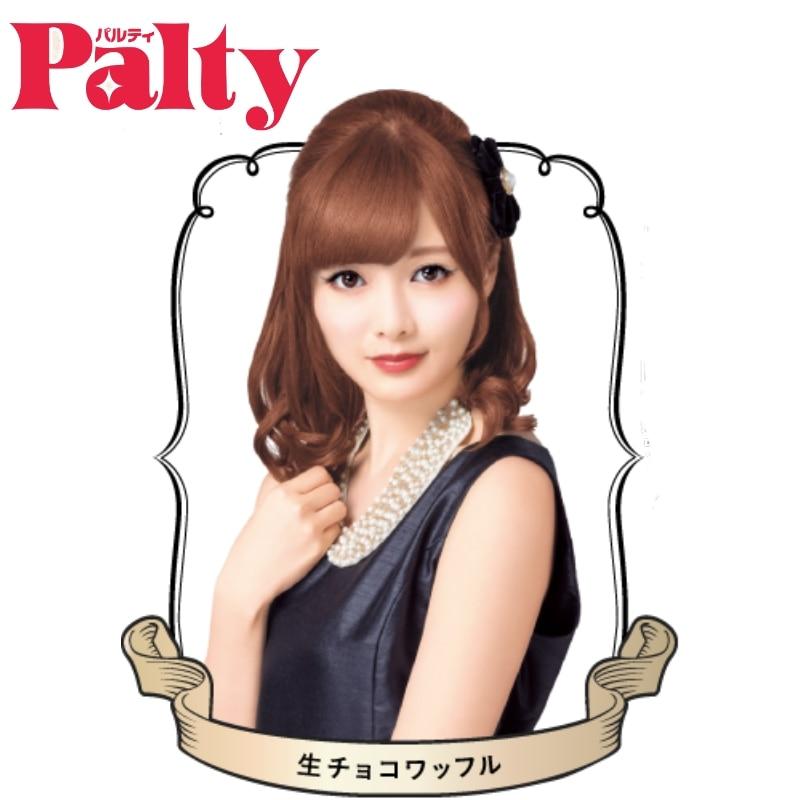 Japan Dariya Palty Foam Pack Bubble Hair Color Hair Dye 1 Box