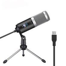 USB Plug and Play ไมโครโฟนสำหรับคอมพิวเตอร์ YouTube Skype Live Broadcasting ไมโครโฟนไมโครโฟน Youtubers บันทึกเสียง