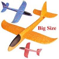 48 センチ/18.90 インチ夏 EPP 泡ハンドスロー飛行機屋外発射グライダー飛行機屋外楽しいおもちゃ子供のため男の子のおもちゃ子供