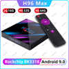 H96 MAX 9.0 Android TV Box Rockchip RK3318 4GB RAM 64GB 32GB H.265 4K Google Voice Assistant 2.4G/5G WiFi Bluetooth Media Player