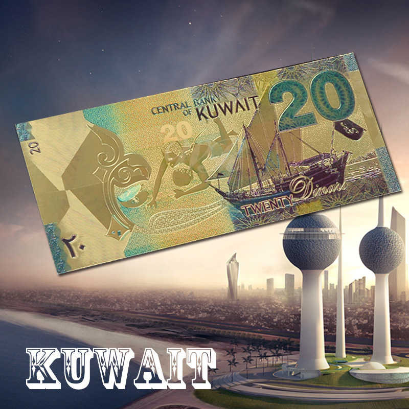 Business Gifts Collection: Fine Quality Colorful Gold Banknote Kuwait 20 Fake