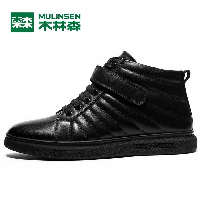 Prix pour Mulinsen automne hommes planche à roulettes de chaussures noir sport chaussures véritable en cuir dur-port non-slip en plein air sneakers 260110