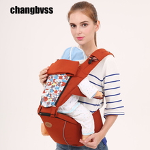 Geometric Pattern Baby Sling Backpack For 3-36 Months Breathable Baby Carrying Belt Universal Baby Hipseat mochila infantil