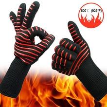 2 шт наружные перчатки для барбекю кемпинг огонь барбекю кожа высокотемпературная теплоизоляция утолщение Длинные сварочные защитные перчатки