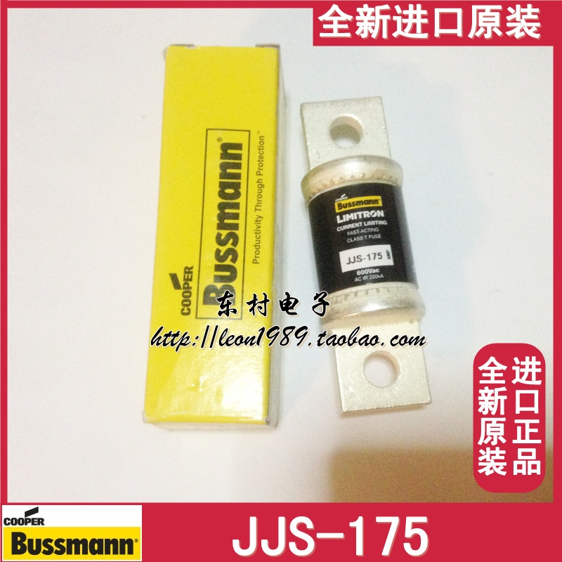 [SA] états-unis BUSSMANN fusible T-TRON fusible JJS-150a JJS-175 175A 600 V