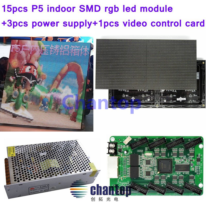 Free Shipping 15pcs P5 SMD RGB Full color LED screen module 320*160mm+3pcs power supply+1pcs video led control card for TV wall free shipping p5 indoor smd 3in1 full color led panel display module 1 16scan 320 320mm
