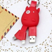 GARAS 2 in 1 Charger Mobile Phone Data Usb Cable Portable Cartoon Hippo Key Ring for Huawei Android for iPhone Charging Cable