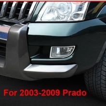 Luhuezu ABS Cromato Anteriore Posteriore Copertura Della Lampada Della Nebbia Per Toyota Land Cruiser Prado FJ 120 2003-2009 Accessori