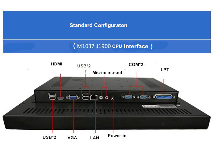19 inch fanless industrial panel pc with Intel N2600+NM10