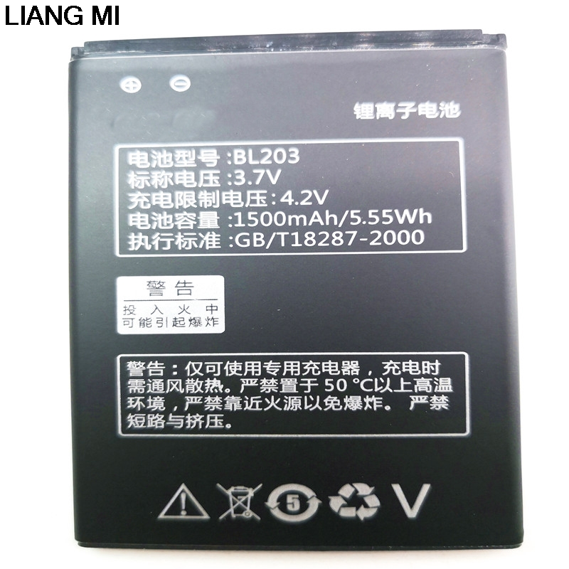 New Replacement Rechargeable BL203 Battery for Lenovo A278T A365E A308T A369 A66 A318T A385E with phone stander for gift image