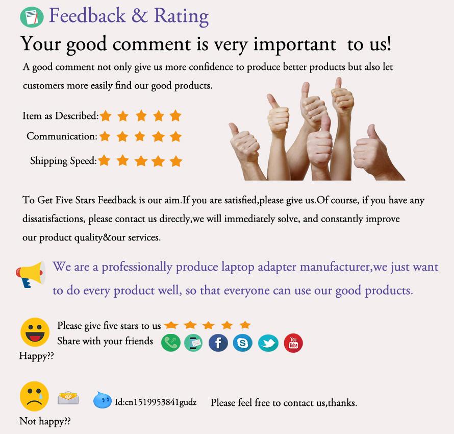 feedback1-1-1