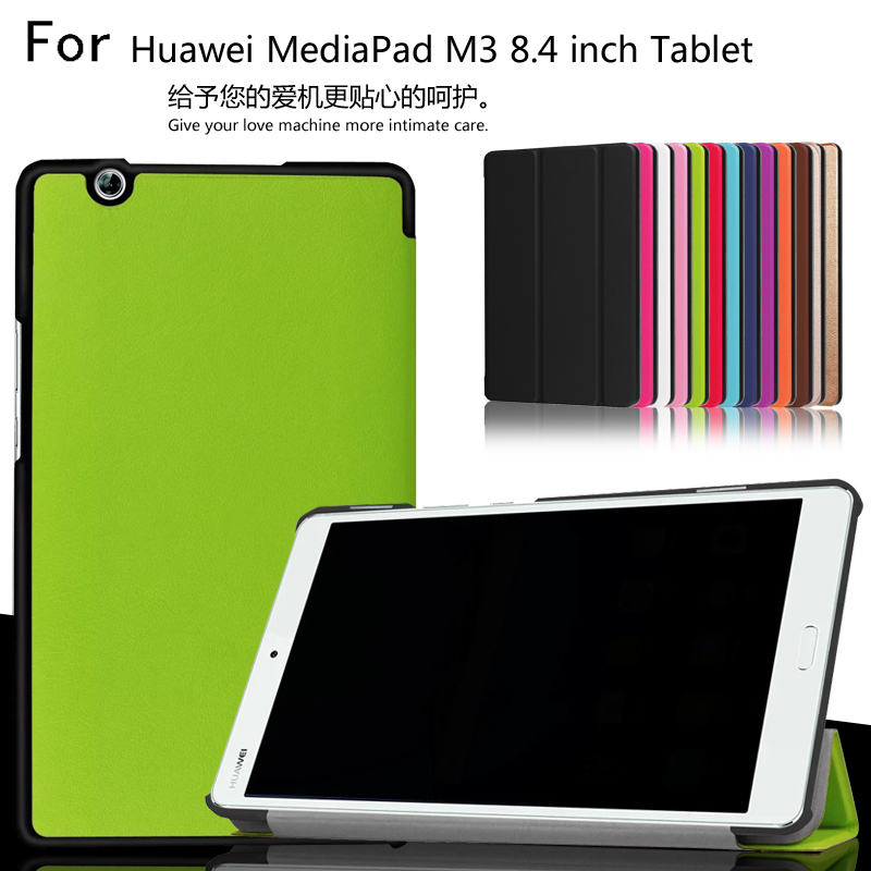 Slim Magnetic Folding Flip PU Case Cover For Huawei MediaPad M3 BTV-W09 BTV-DL09 8.4 inch Tablet Skin Case + Film + Pen patchwork with magnetic pu leather cover protective flip case for huawei mediapad m3 lite 8 cpn w09 cpn al00 8 0 inch tablet