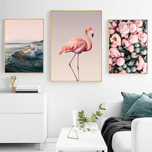 HAOCHU Nordic Minimalist Decorative Print Painting Pink Flamingo Flowers Seascape Home Mural Living  Girl Room Picture Poster