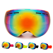 OSHOW Ski Goggles Double Lens Women Snow Sunglasses Helmet Accessories Ski Sunglasses For Snowboard Anti-fog Skiing Eyewear