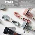 Original MFi Certificated 2A USB Data Sync fast Charge Leather 100cm Lightning Cable For iPhone 5 5S 5C SE 6 6S 7 Plus iPad iPod