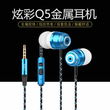 Earphones HIFI Super Bass DJ Professional Monitor Headset 3.5mm for iphone 6/5/4 galaxy S5/S4/3 iOS/Android with microphone