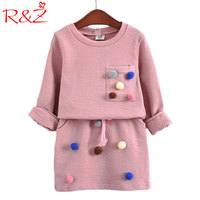 R Z 2017 Girls Winter Clothing Set Long Sleeve Shirt With Ball With Pencil Skirt Pink