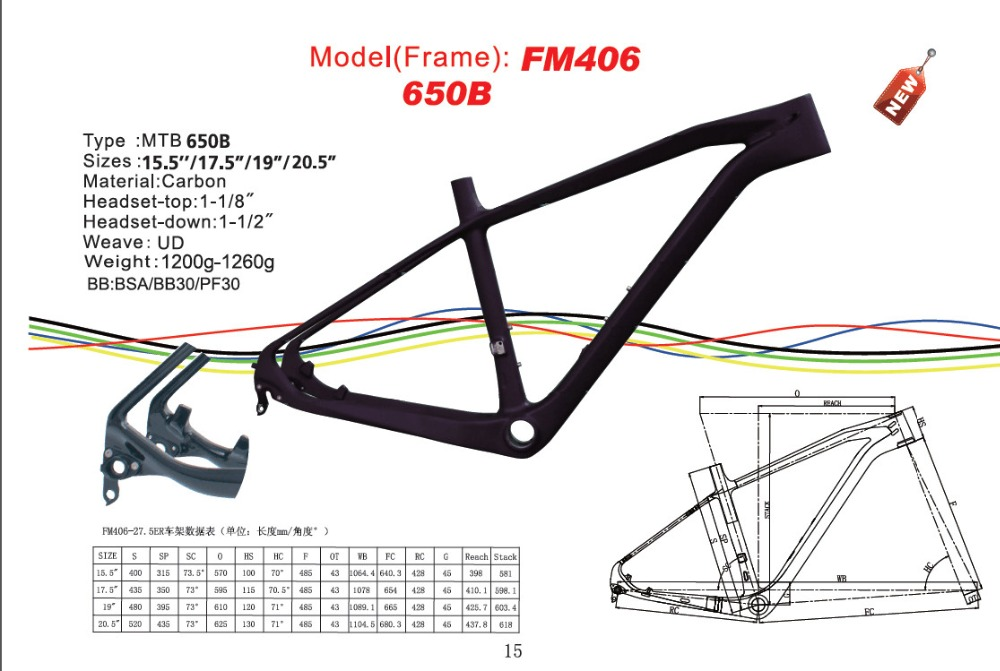 free shipping  27.5er carbon MTB frame carbon 650B MTB frame Frame 2016 newest 27.5 er hardtail  frame free shipping car refitting dvd frame dvd panel dash kit fascia radio frame audio frame for 2012 kia k3 2din chinese ca1016