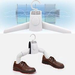 Портативный одежда Вешалки электрические сушилки для белья строгие туфли Cabide вешалка для путешествий стержень стойки Вешалки для брюки ...