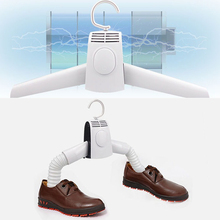 Portable Clothes Hangers Electric Laundry Dryer Smart Shoes Cabide Coat Hanger For Travel Rod Rack Trousers perchas