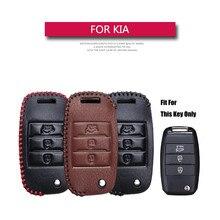 KUKAKEY кожаный чехол для автомобильных ключей, чехол для Kia Rio Sportage QL ceed ОПТИМА Sorento cerato K2 K3 K4 K5 пиканто корпус для автомобильного ключа сумка