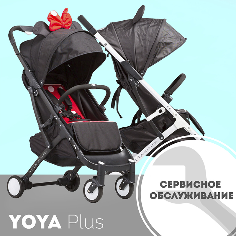 free shipping russia yoyaplus YOYA plus Folding mini-size Baby stroller Easy in the plane Portable Lightweight Travel pushchair voluntary associations in tsarist russia – science patriotism and civil society