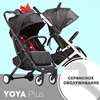 Fashion Portable Stroller Baby Stroller YOYA Foldable Mini Size Baby Carriages Light Pram Pushchair Strollers