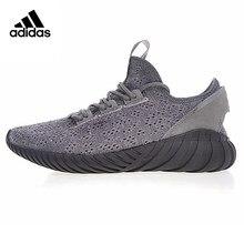 16eac2afa7c4 Tubular Shoes Promotion-Shop for Promotional Tubular Shoes on ...