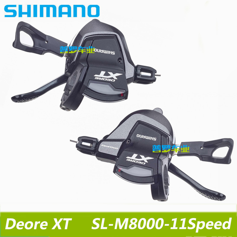 цена на SHIMANO Deore XT Mountain bike ST-M8000 shift brake lever 3*11 speed 33s MTB bicycle bike Conjoined DIP Bicycle Derailleur